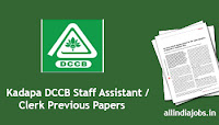 Kadapa DCCB Staff Assistant Previous Papers
