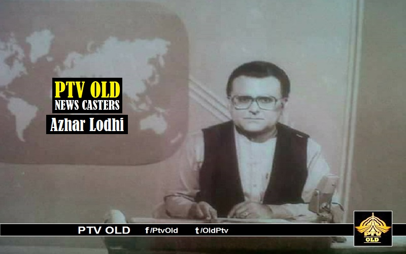 PTV Newscaster Azhar Lodhi PTV Old ptvold.com
