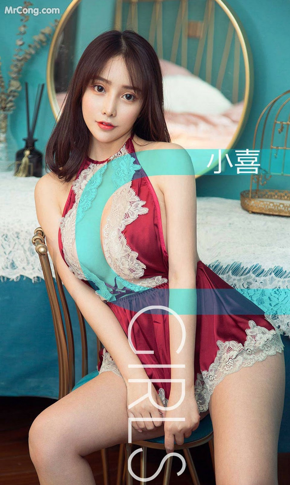 Image UGIRLS-Ai-You-Wu-App-No.1393-Xiao-Xi-MrCong.com-001 in post UGIRLS – Ai You Wu App No.1393: Người mẫu Xiao Xi (小喜) (35 ảnh)
