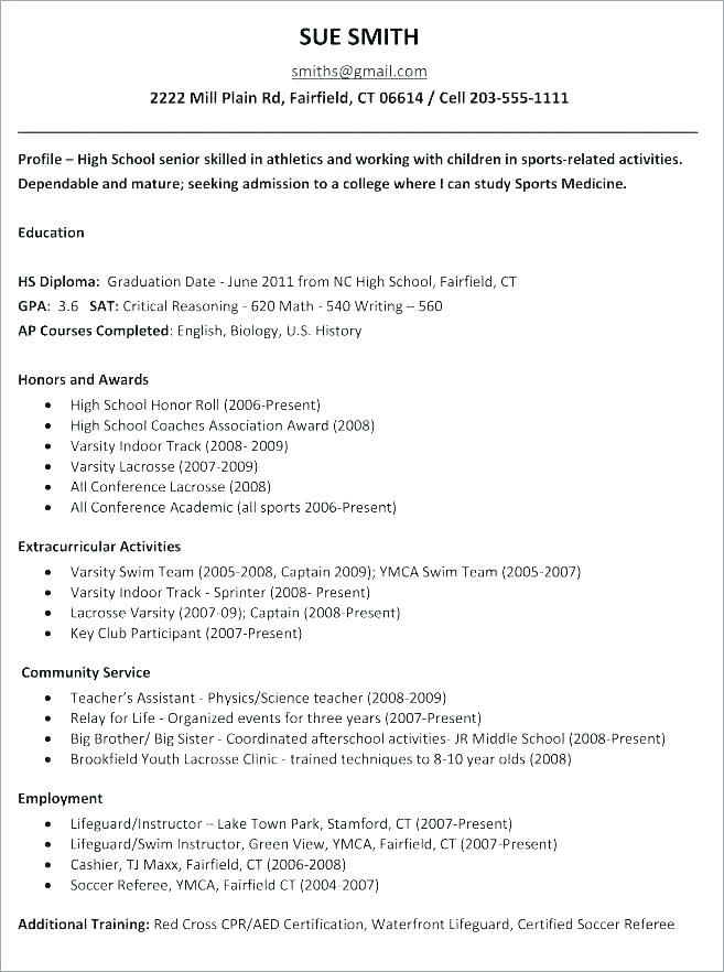 College Application Resume Outline 2019 - Lebenslauf Vorlage Site