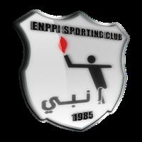 أهداف مباراة المقاولون العرب 0-3 إنبي | الجولة 26 الدوري المصري