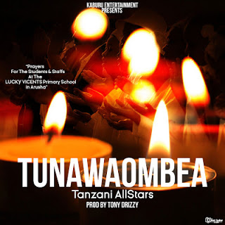 Tanzania All Star.s - TUNAWAOMBEA Audio