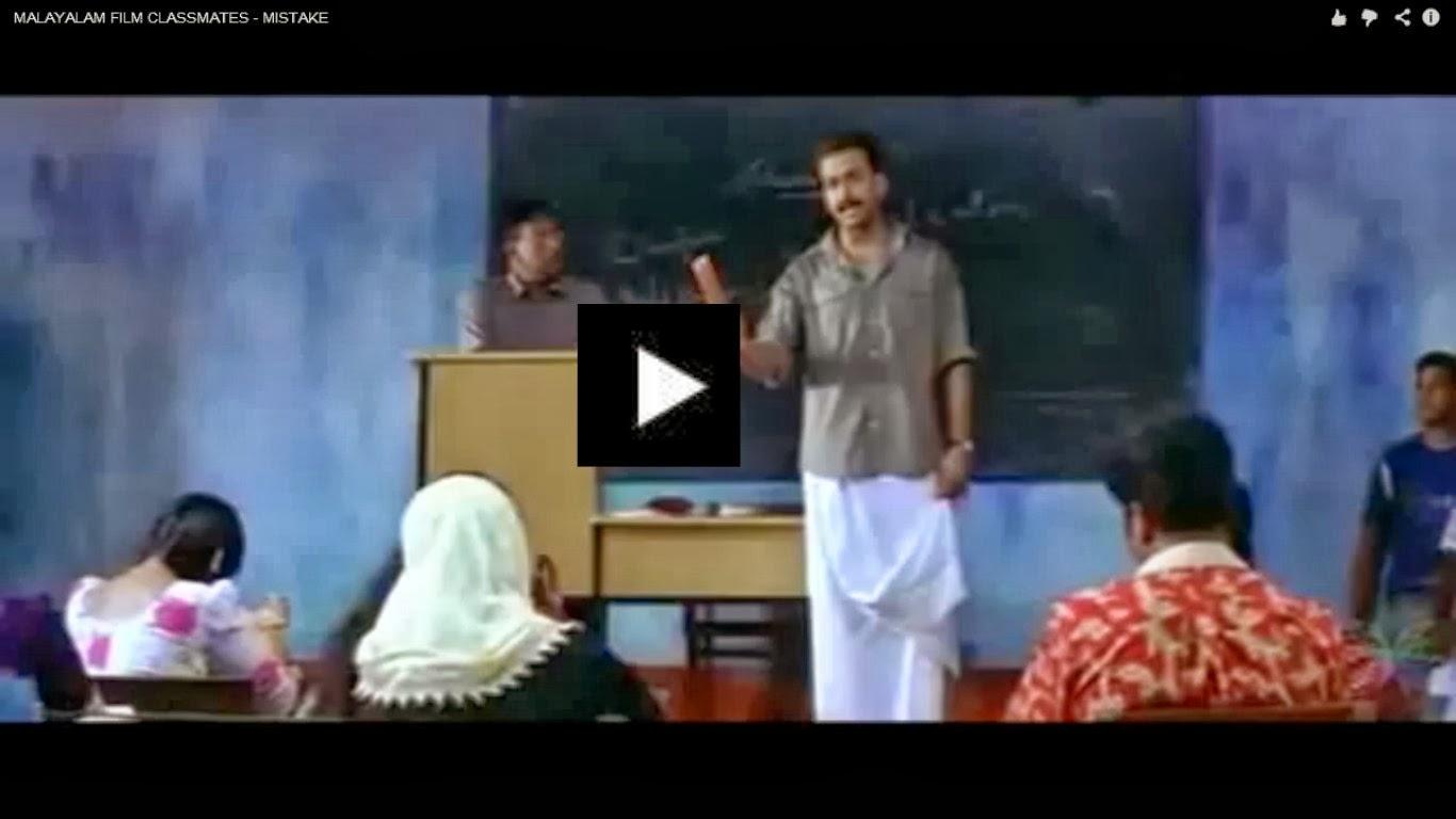 Malayalam movie classmates songs ringtone / Derann super 8mm