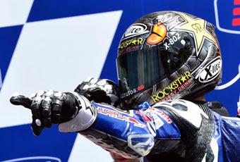 GP+de+Italia_Lorenzo.jpg