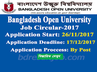 Bangladesh Open University job circular 2017