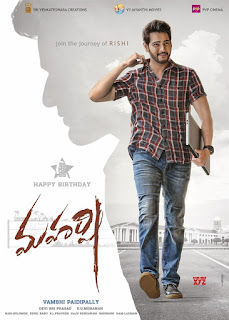 Maharshi First Look Poster 2