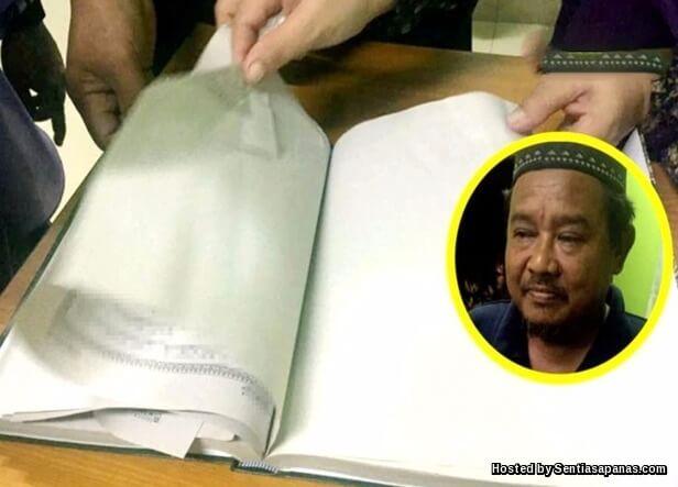 Ayat Al-Quran Ghaib