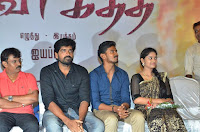 Pichuva Kaththi Tamil Movie Audio Launch Stills  0106.jpg