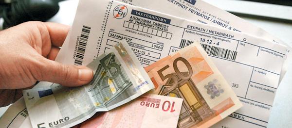 ΔΕΗ: Το κόλπο με το χαράτσι του ενός ευρώ – Μεγάλο το κέρδος