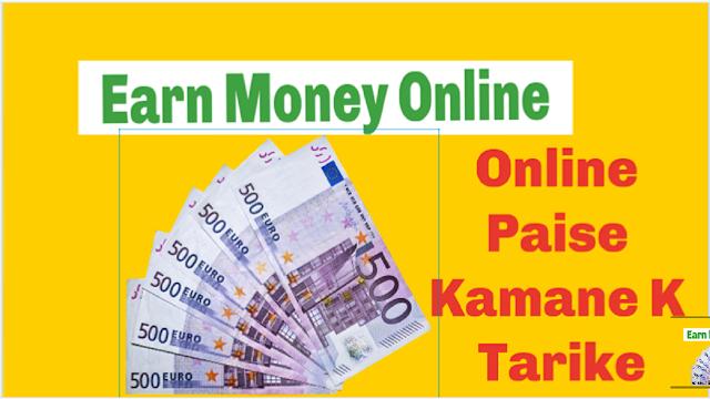 Earn Money Online - Internet Se Paise Kamane Ke Tarike 2019