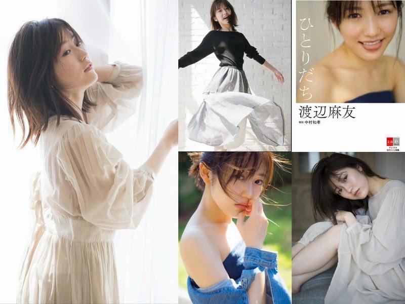 [Digital Photobook] Mayu Watanabe 渡辺麻友 &  Alone ひとりだち (2018-06-29)