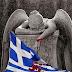 ΣΟΚΑΡΕΙ Η ΑΠΟΚΑΛΥΨΗ!!!ΑΥΤΟ ΣΥΝΕΒΗ ΜΟΝΟ ΜΙΑ ΦΟΡΑ!!!ΣΥΓΚΛΟΝΙΖΕΙ ΤΗΝ ΣΥΝΕΙΔΗΣΗ ΑΛΛΑ ΟΥΔΕΠΟΤΕ ΕΠΑΝΑΛΗΦΘΕΙ!!![ΦΩΤΟ]