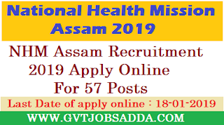 NHM Assam Recruitment 2019-Administrative Assistant, Microbiologist, Data Manager & Other – 57 Posts