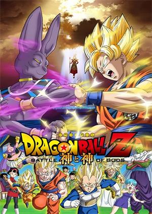 Dragon Ball Z: La Batalla de los Dioses [Película] [Latino] [HD] [MEGA]