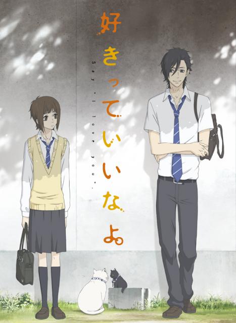 poster-anime-suki-tte-li-na-yo