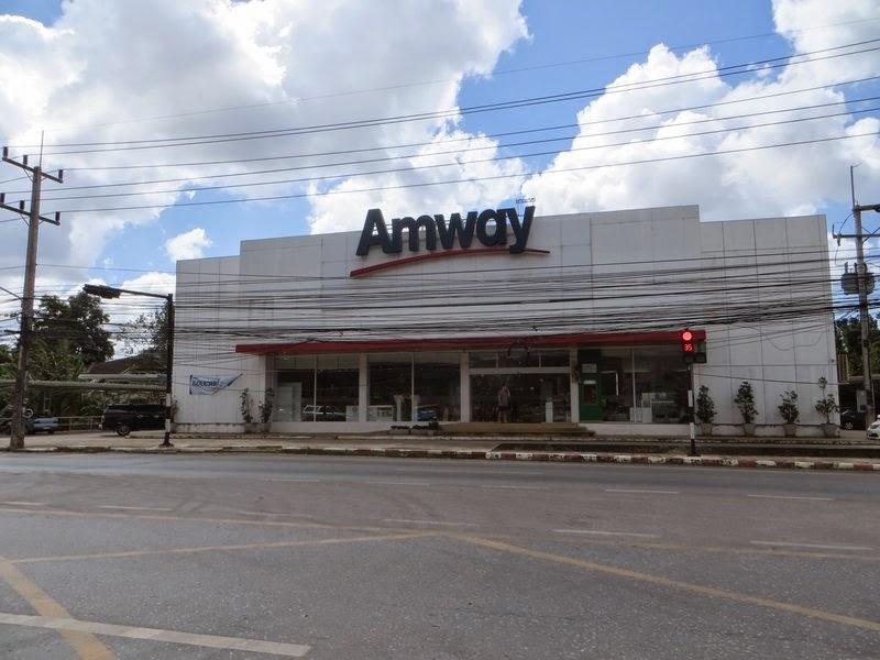 Amway Таиланд