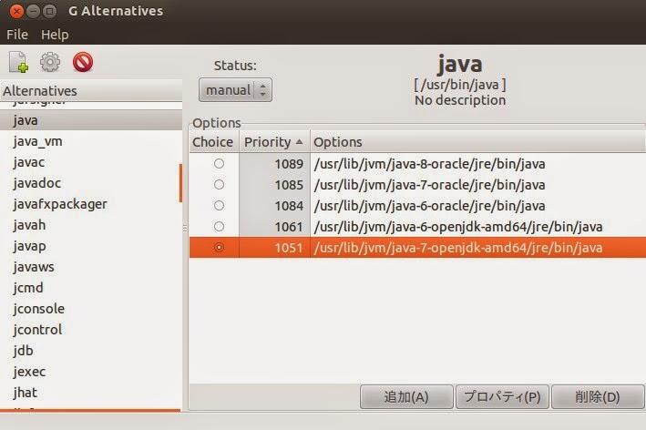 Oracle java ubuntu jre