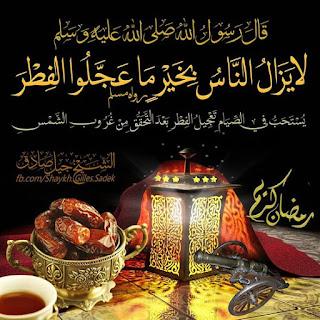 صور بوستات عن رمضان، احلى منشورات 2018 عن قرب رمضان 41d539b1da78fe30bba7