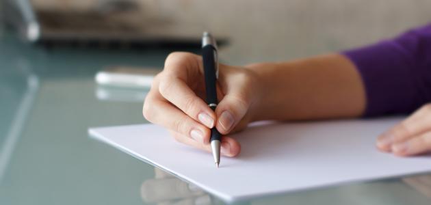 كيفية كتابة موضوع تعبير صحيح لضمان الدرجة النهائية