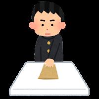 封筒を差し出す人のイラスト(男子学生)