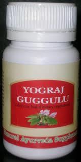 yograj guggulu ayurvedic medicine