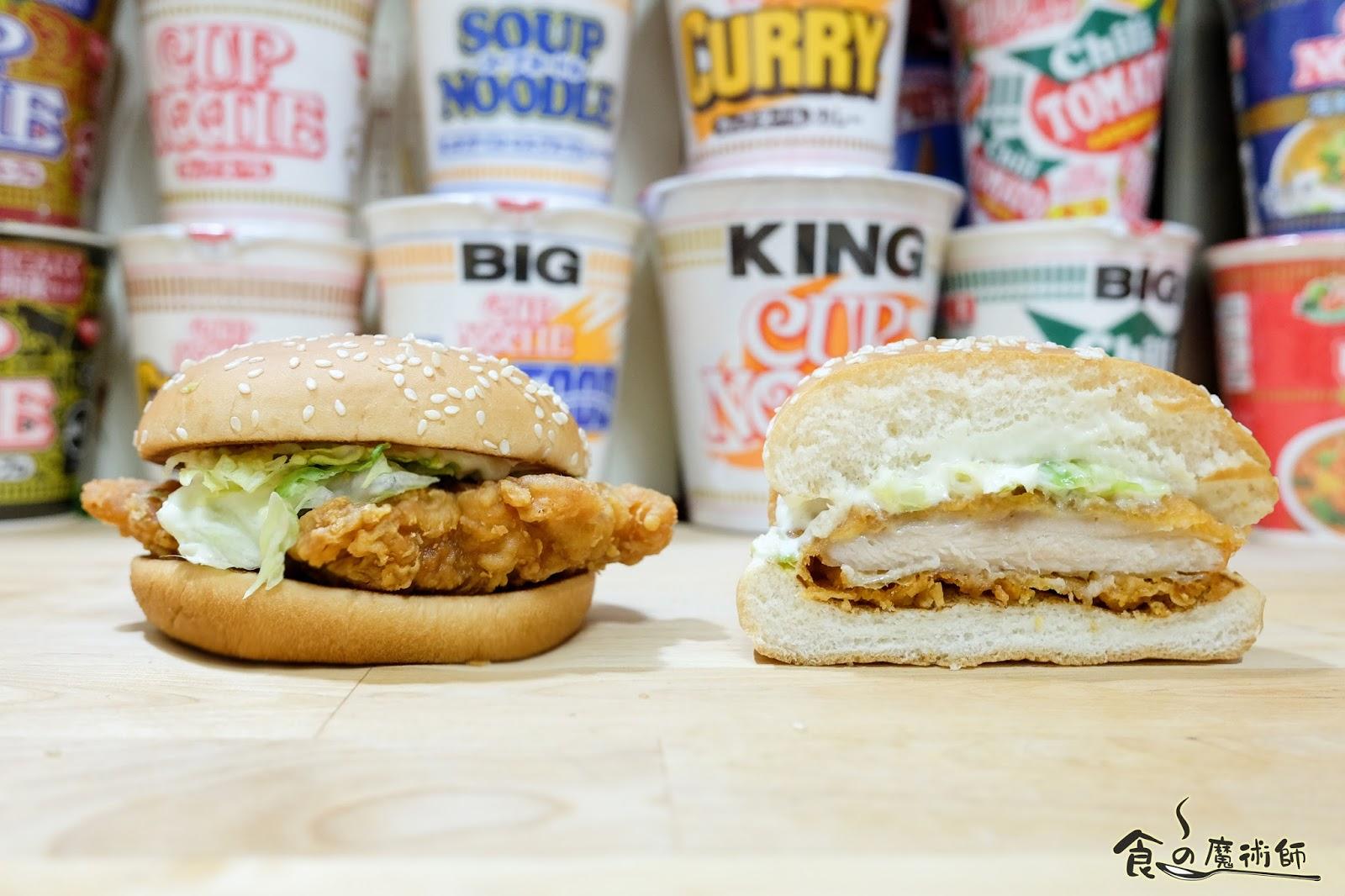 麥當勞「勁辣雞腿堡」| McSpicy Chicken Burger