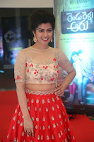 Mahima in beautiful Red Ghagra beigh transparent choli ~  Exclusive 046.JPG