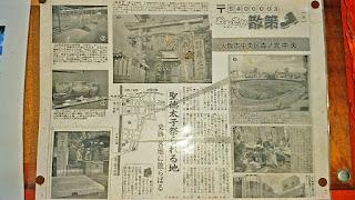 人文研究見聞録:鵲森宮(森之宮神社) [大阪]