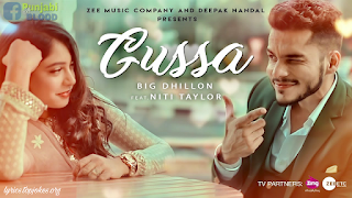 Gussa Song by Big Dhillon