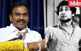 A.Raja Speech about Kalaignar Karunanidhi