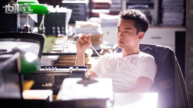 The Mask Chinese crime action drama Ryan Zheng Kai