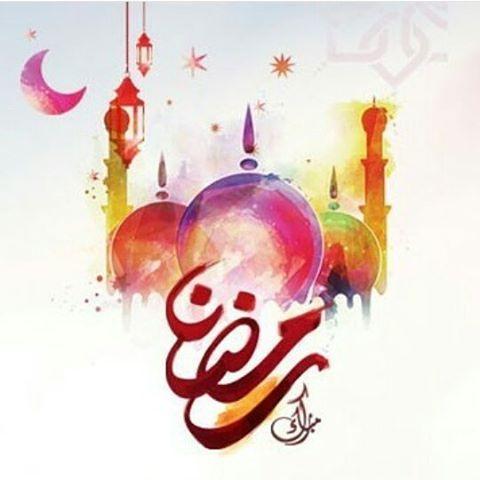 صور خلفيات  لشهر  رمضان