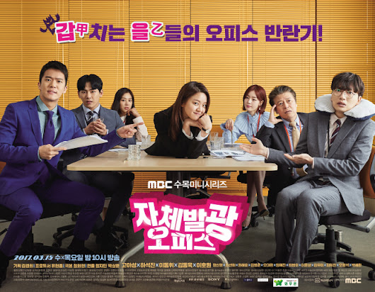 [At A Glance] Radiant Office (2017)