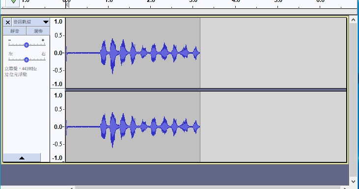 免費音樂剪接軟體推薦 audacity 2.2 繁體中文版 - 【下載】APK01軟體中心