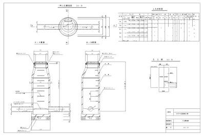 マンホールの詳細図