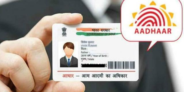BIRTH DOCUMENT AADHAAR | यदि जन्म का कोई दस्तावेज ना हो तो आधार कार्ड कैसे बनेगा | NATIONAL NEWS