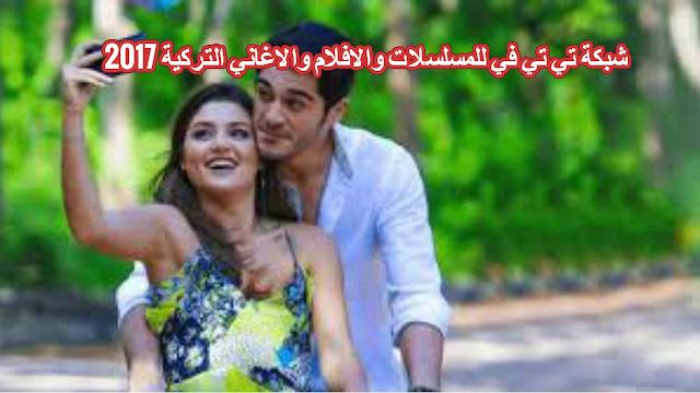 مسلسل الحب لايفهم الكلام الحلقة رقم 27 كاملة   Aşk Laftan Anlamaz 27