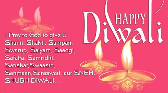 Diwali Greetings Cards and Happy Diwali Wishes, Happy Diwali Greetings, Happy Diwali Greetings Messages, Diwali Greetings Quotes