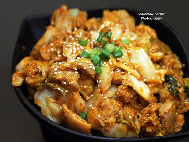 Kimchi Gogi Chicken  RM 16.10 (Ala carte)  RM18.45 (Set)