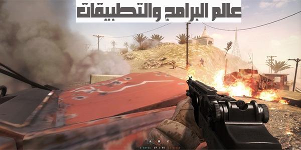تنزيل لعبة Insurgency برابط مباشر Download Insurgency