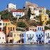 [Ελλάδα]Πρωτοβουλία βοήθειας μαθητών στο Καστελόριζο και στα Ακριτικά μας νησιά!
