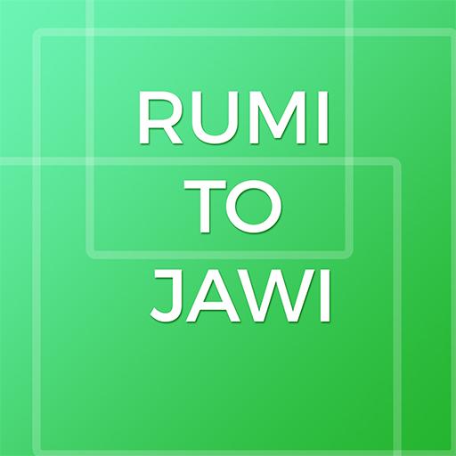 Citaten Rumi Dan Jawi : Rumi ke jawi dapatkan aplikasi telefon ini di googleplay
