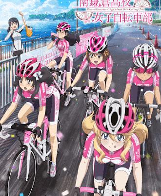 南鎌倉高校女子自行車部