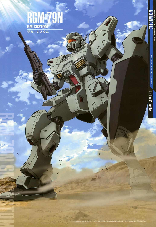 Hobbies Gundam: Mobile Suit Gundam Mechanic File: Mobile ...
