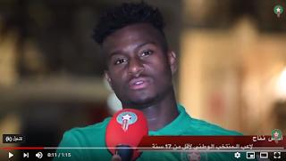 أناس نناح : هدفنا تشريف الكرة المغربية في كأس أفريقيا