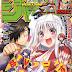 Shueisha pone de manera gratuita su revista Weekly Shonen Jump debido a las recientes lluvias del país