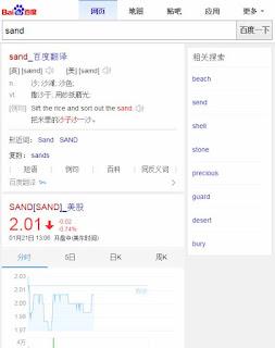 result_2016/