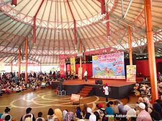 CnS Junior Grand Competition 2014