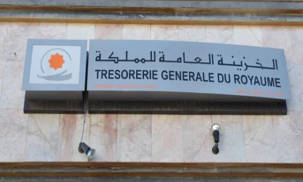 الطريقة الصحيحة للتسجيل في موقع الخزينة العامة للمملكة المغربية
