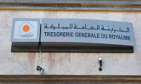الخزينة العامة للمملكة المغربية
